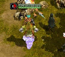 RedStone-06.10.27[00].jpg